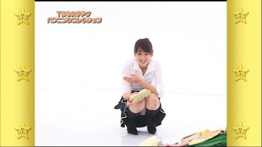青木裕子 (1983年生)の画像 p1_19